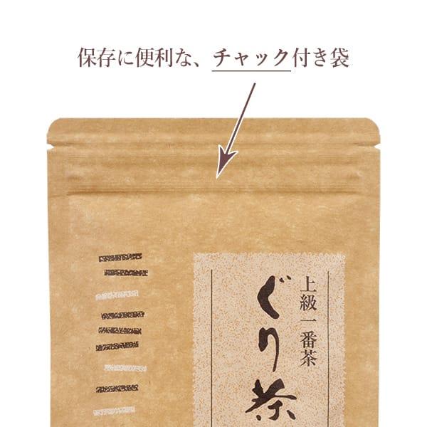 お茶の保存に便利なチャック付き袋