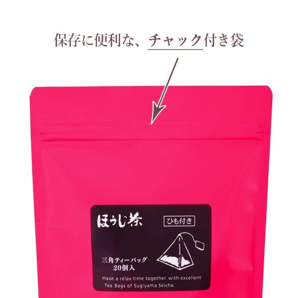 ほうじ茶のティーバッグの商品はチャック付き袋
