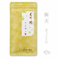日本茶の100g入