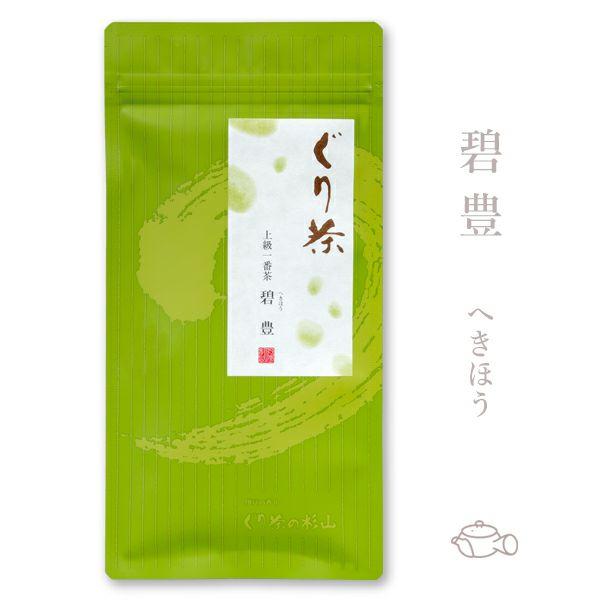 ぐり茶碧豊の茶葉