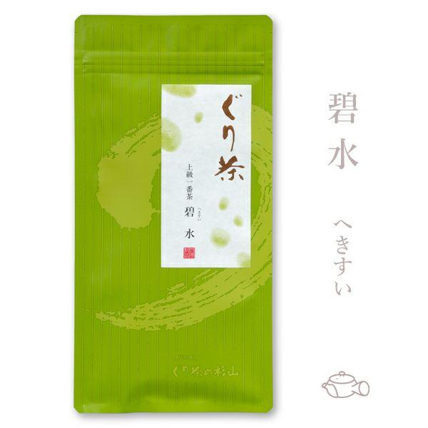 【2021年度産】ぐり茶 上級一番茶【碧水】100g