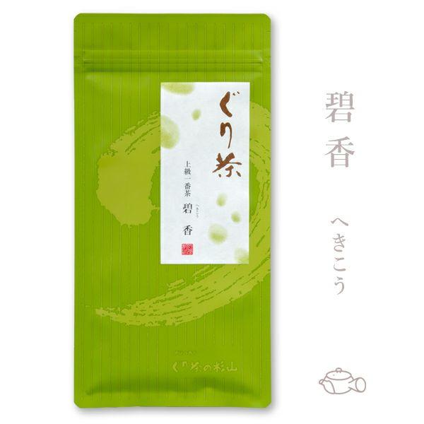 【2021年度産】ぐり茶 上級一番茶【碧香】100g
