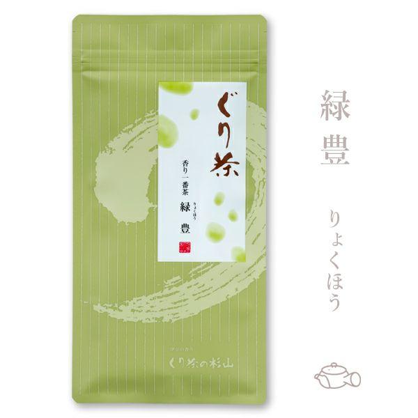 【2021年度産】ぐり茶 香り一番茶【緑豊】100g