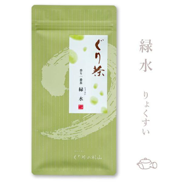 【2021年度産】ぐり茶 香り一番茶【緑水】100g