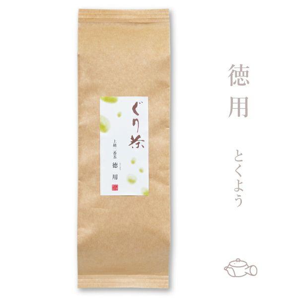ぐり茶 上級二番茶【徳用】 500g