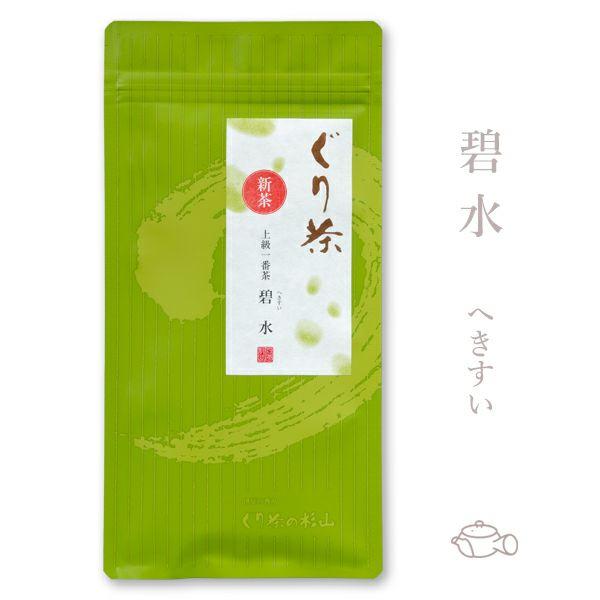 【2021年度産 新茶】ぐり茶 上級一番茶 「碧水」 100g 【5/4頃発...