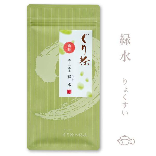【2021年度産 新茶】ぐり茶 香り一番茶 「緑水」 100g 【5/21頃...
